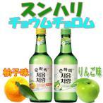 スンハリ チョウムチョロム(りんご)360ml「韓国焼酎」