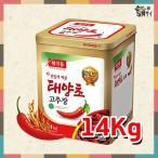 【送料無料】 ヘチャンドル(ビビゴ) コチュジャン 14Kg (缶) *韓国料理*韓国食材*調味料*韓国ソース*唐辛子*韓国鍋料理