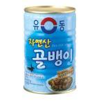 ★韓国食品*韓国缶詰★自然産 つぶ貝 缶詰 400g