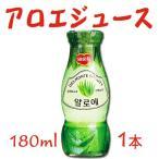 デルモンテロッテ アロエジュース(瓶)180ml ★韓国食品/飲み物★