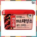 ★ 韓国食材//韓国調味料★ヘチャンドル(ビビゴ) 激辛 コチュジャン  1kg