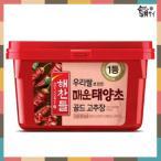 ★ 韓国食材//韓国調味料★ヘチャンドル(ビビゴ) 激辛 コチュジャン  3kg