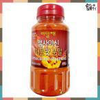 ★韓国調味料★CAPSAICIN カプサイシン 辛口ソース(粉末) 400g