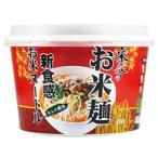 韓国食材*韓国ラーメン*宋家のお米ヌードル(キムチ味)(92g)