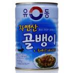 自然産 つぶ貝 缶詰 400g★韓国食品*韓国缶詰★つぶ貝/ 缶詰/ 自然産/