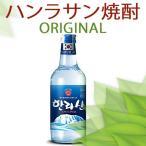 ショッピング韓国 ハンラサン 焼酎 360ml★韓国食材*韓国お酒/焼酎★