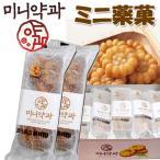 *韓国食材/韓国お菓子★ミニ 楽菓 65gx10個