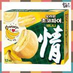 オリオン チョコパイ バナナ(37g*12個入)★リニューアル★バナナクリームでより甘〜い!美味しい!!