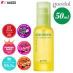 韓国コスメ 韓国 クーダル goodal グリーンタンジェリンビタCセラム 50ml ◆  green tangerine vita C dark spot serum