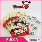 PUCCA PUCCA REAL SUMMER PATCH 12枚入り★NCT LIFE PPL商品★ 生活用品 日用品