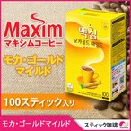 マキシム コーヒーミックス 12g x 100包入り インスタント モカ ゴールド ◆  スティック 珈琲 Maxim