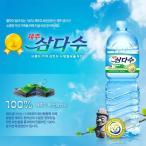 夏セール 送料無料 済州三多水 2L × 12本入 韓国産 ナチュラル ミネラルウォーター ◆ 2L ペット×12本入 激安水 水 2リットルの水