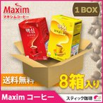 1BOX 送料無料 マキシム コーヒーミックス (モカ ゴールド ミックス  オリジナル ミックス) 12g x 100包入り Maxim まとめ買い
