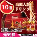 【韓国健康飲料】 元気参 高麗人参ドリンク 120ml x 10本  【韓国食品】