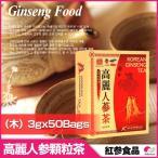 韓国飲料 高麗人参顆粒茶(木)(3gx50Bags)  ◆ 高麗人蔘 朝鮮人参 人参 紅蔘  紅参 【韓国食品】