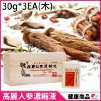 高麗人参濃縮液 (30g x 3ea )(木)◆ 高麗人蔘 朝鮮人参 人参 紅蔘 紅参 【韓国食品】