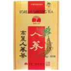 韓国飲料 高麗人参茶(木箱)100包 ◆ 高麗人蔘 朝鮮人参 人参  / 父の日 イベント 記念 キフト プレゼント 韓国食品