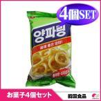 【韓国お菓子4個セット】【農心】ヤンパリン 4個セット / snack