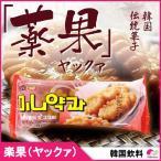 【韓国伝統菓子】楽果(ヤックァ)-ミニヤックァ MINI 楽果 ヤッカ 1個(1袋) 非常食・保存食・地震対策