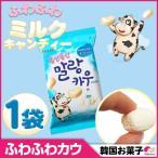 【単品】 【韓国お菓子】 ロッテ ふわふわカウ 63g 1袋  ◆ ユチョン ユチョンス