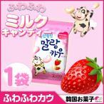【単品】 【韓国お菓子】 ロッテ ふわふわカウ いちご 63g 1袋  ◆ ユチョン