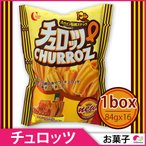 ヘテパシフィック スペイン伝統スナック チュロッツ1box(56g x 16袋) ★スペイン伝統のおやつチュロをスナック菓子にしました◆ CHURROZ チュロス 韓国大人気