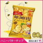 ヘテ ハニーバターチップ ポテトチップ(60g)★韓国で大ヒット商品!★韓国お菓子 韓国食品