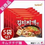SAMYANG キムチチゲ麺  5袋★キムチチゲを素にした濃く味のラーメン 韓国ラーメン 韓国食品