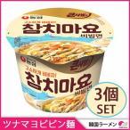 Yahoo!韓国商品館新商品 農心 ツナマヨビビン麺カップ119g x 3個セット 韓国食品 ラーメン