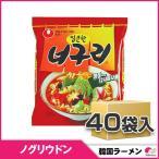 【韓国ラーメン】農心ノグリウドン 1Box(40袋入り)