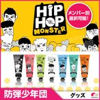 1��ͽ�� BTS ���ƾ�ǯ�� HIPHOP MONSTER �ϥ�ɥ��꡼������С��������ǽ���ҥåץۥåץ�󥹥��� HandCreams ȯ��12/20 ȯ��1���