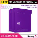 ����̵�� ������ BTS ( ���ƾ�ǯ�� ) - [BTS MEMORIES OF 2017] Blu-ray + �ե����ȥ����� (�ǥ�����5��) 8��24��ȯ��  �֥롼�쥤 5DISCS