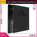 ����̵�� 1��ͽ�������� EXO(������) - EXO PLANET #4 -THE E?YXION[DOT] ����̿���&�饤�֥���Х�(2CD) 1��31��ȯ��ͽ�� 2��5��ȯ��ͽ��