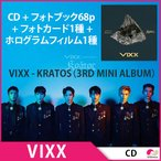1次予約限定価格 初回限定ポスター VIXX - KRATOS(3RD MINI ALBUM)★CD + フォトブック68p + フォトカード1種 +ホログラムフィルム1種★ 3集 ミニアルバム