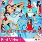 送料無料 2次予約限定価格Red Velvet(レッドベルベット) - ROOKIE (4TH MINI ALBUM)ミニアルバム 韓国音楽 KPOP 発売2月1日 2月末発送