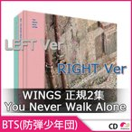 送料無料 4次予約BTS(防弾少年団)WINGS 正規2集 You Never Walk Alone 発売2月13日 3月初発送