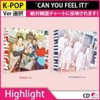 送料無料 1次予約限定価格 初回限定ポスターHighlight(元BEAST) 1st Mini Album `CAN YOU FEEL IT?` ALBUM バージョン選択!KPOP CD 発売3月21 3月末発送