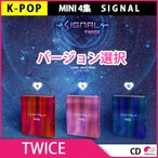 ����̵�� 3��ͽ�� TWICE- 4TH MINI ALBUM SIGNAL��A/B/C �С�����������ȯ��5/15 ȯ��6��� KPOP CD