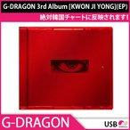 メール便送料無料 G-DRAGON 3rd Album [KWON JI YONG](EP)GD Gdragon gd USB KPOP 発売6月19 6月末発送