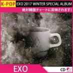 1次予約限定価格 初回限定ポスター[丸めて発送] スペシャルはがき付 EXO 2017 WINTER SPECIAL ALBUM 発売12月21発売 12月28日発送