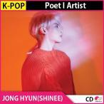 送料無料 2次予約 SHINee ジョンヒョン JONGHYUN - Poet l Artist(ラストアルバム) CD 発売1月24日 2月中旬発送