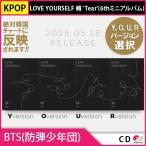 ����̵�� 2��ͽ�� ������ݥ����� �ݤ��ȯ�� BTS(���ƾ�ǯ��) 6th�ߥ� LOVE YOURSELF �� 'Tear'�С���������� 5��18��ȯ��ͽ�� 5��29��ȯ��ͽ��