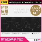 2��ͽ�� ������ݥ����� �ݤ��ȯ�� BTS(���ƾ�ǯ��) 6th�ߥ˥���Х� LOVE YOURSELF �� 'Tear'�С�����å� 5��18��ȯ��ͽ�� 5��29��ȯ��ͽ��