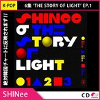 ����̵�� 1��ͽ�������� ������ݥ����� [�ݤ��ȯ��] SHINEE (���㥤�ˡ�) - 6����THE STORY OF LIGHT�� EP.1 ȯ��5��29��ͽ�� 6��5��ȯ��ͽ�� CD KPOP
