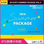 送料無料 1次予約限定価格 2018 BTS SUMMER PACKAGE VOL.4   2バージョンのうち1種ランダム発送 発売8月14日予定 8月21日発送予定 CD KPOP