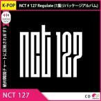 ����̵�� 2��ͽ��NCT # 127 Regulate (1����ѥå���������Х�) NCT127