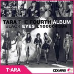 【韓国盤CD】T-Ara The 4 Mini Album Black Eyes [Cry Cry]ティアラ