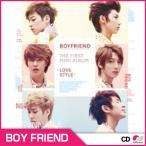 Yahoo!韓国商品館【韓国音楽】Boy Friend MINI Album LOVE STYLE Special Package  ボーイフレンド  ミニアルバム ラブスタイル・スペシャルパッケージ