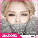 【韓国音楽】JYJ ジェジュン 正規1集 アルバム 「WWW」  KIM JEAJOONG SOLO ALBUM 1st ソロアルバム kim jaejoong www