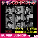 �����ѡ�����˥�(Super Junior)10��ǯ��ǰ Special Album[DEVIL] ���ǥӥ�
